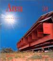 Area copertina 1997